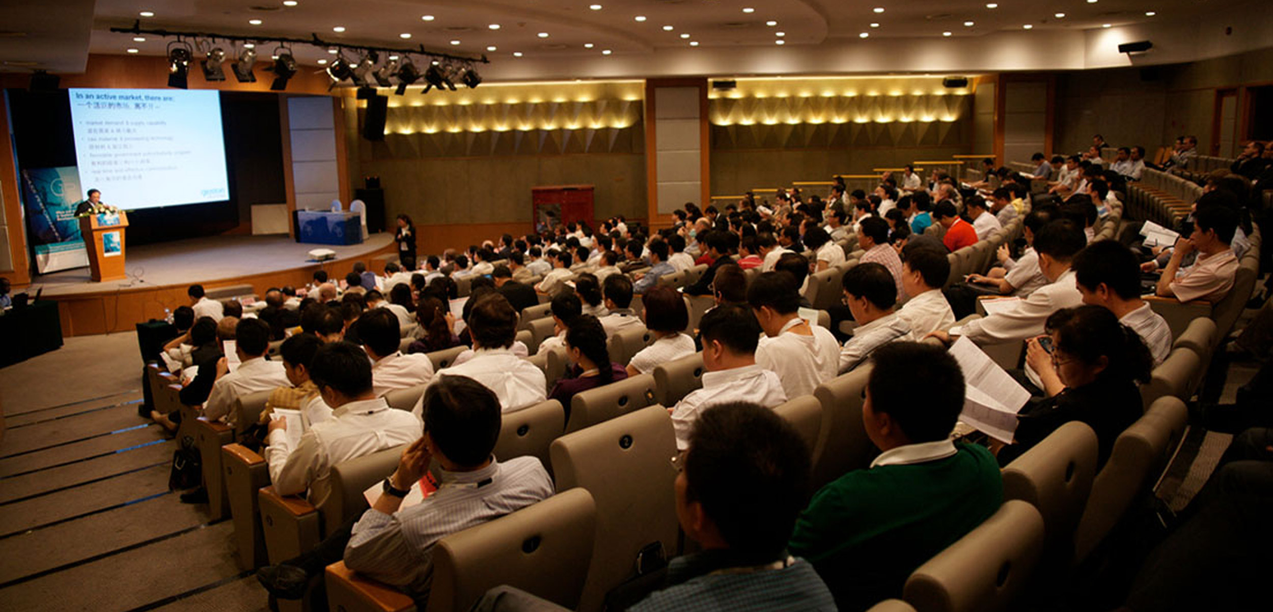 seminar conference hcil